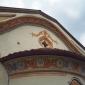 Църквата на с.Банище
